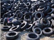 废旧轮胎撕碎