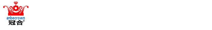 安徽马鞍山市联冠机械制造有限公司